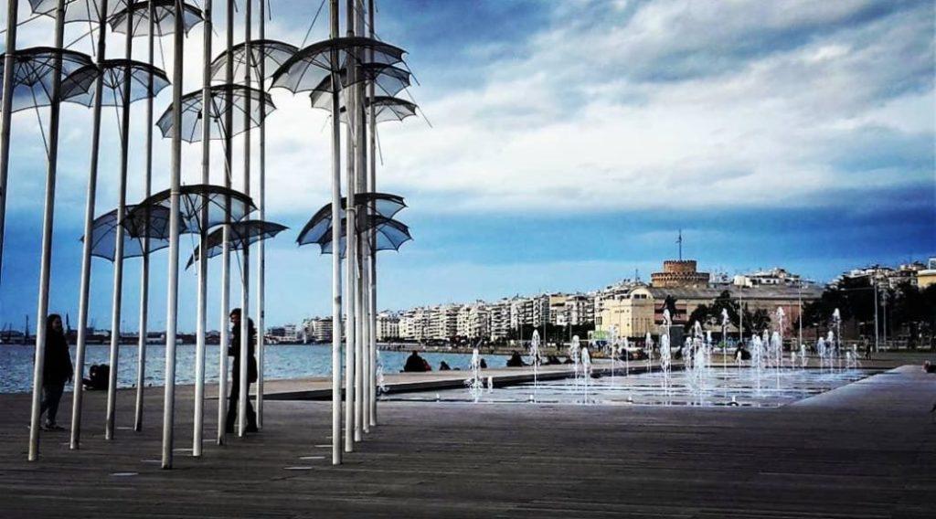 Περιήγηση στην Θεσσαλονίκη
