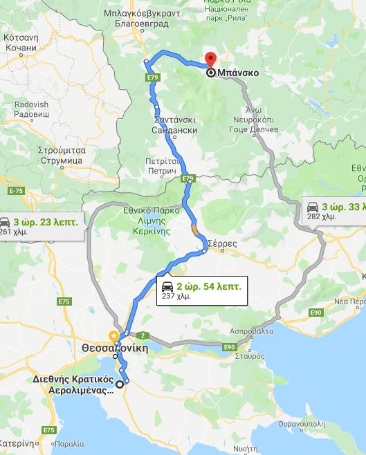 Tansfers Thessaloniki to Bansko