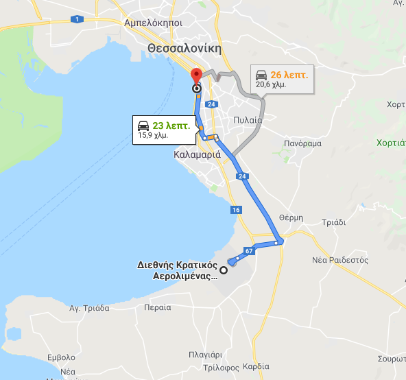 Transfer Airpot Thessaloniki to Makedonia Palace Hotel
