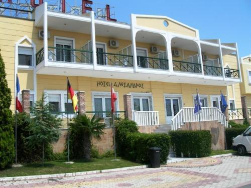 Transfer Alexandros Hotel Thessaloniki