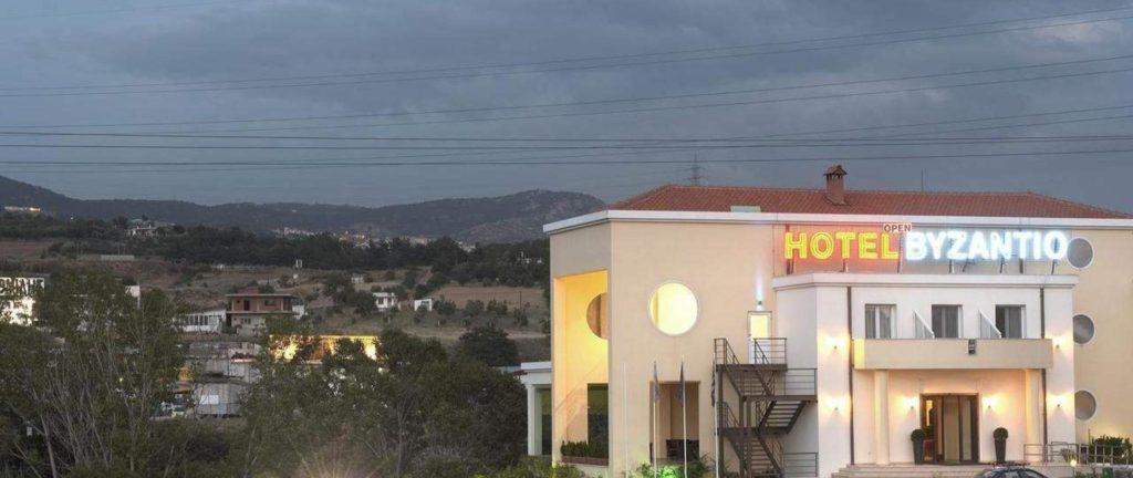 Transfer Byzantio Hotel