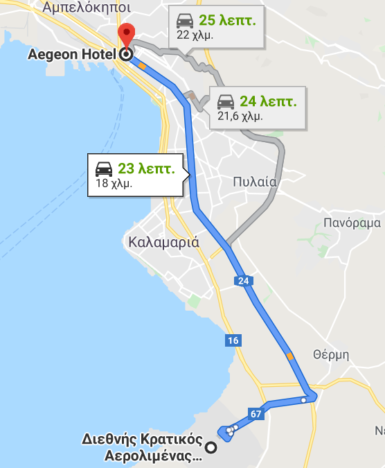 Transfer to Aegeon Hotel