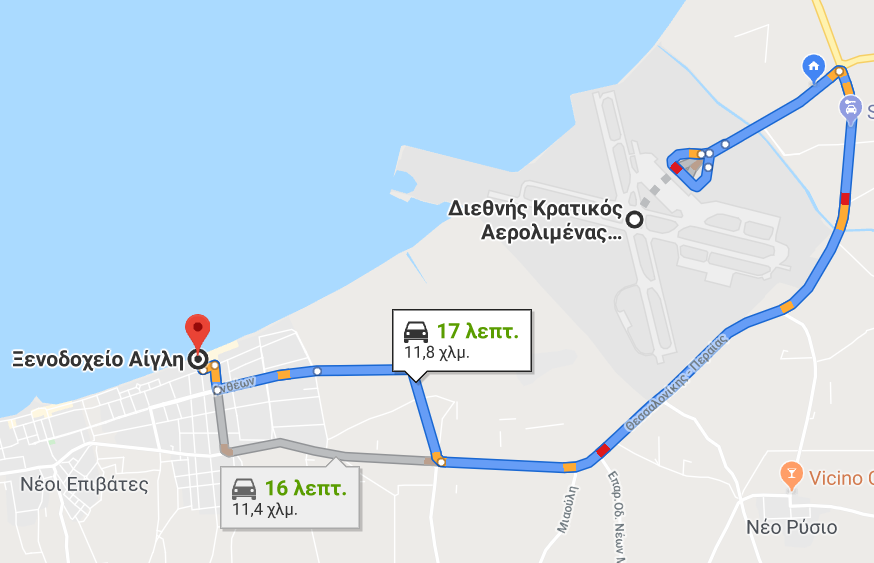 Transfer to Aigli Hotel Thessaloniki