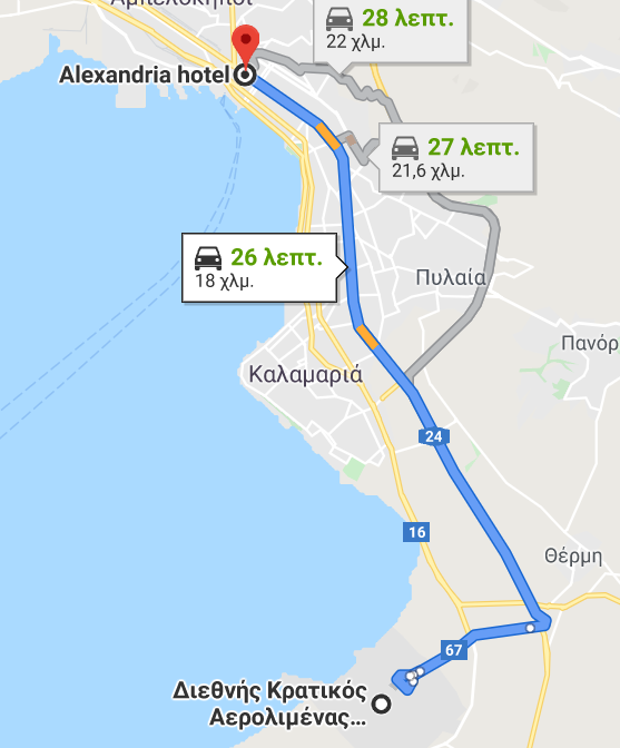 Transfer to Alexandria Hotel Thessaloniki