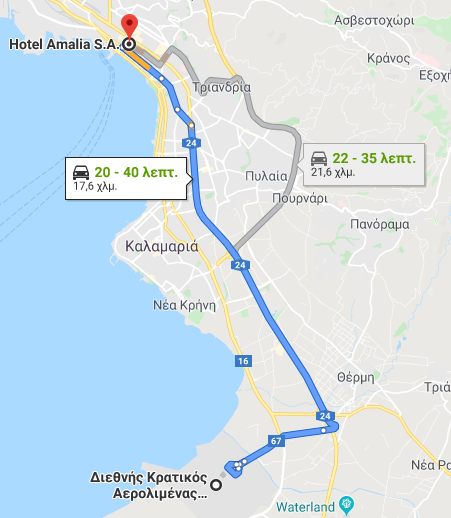 Transfer to Amalia Hotel Thessaloniki