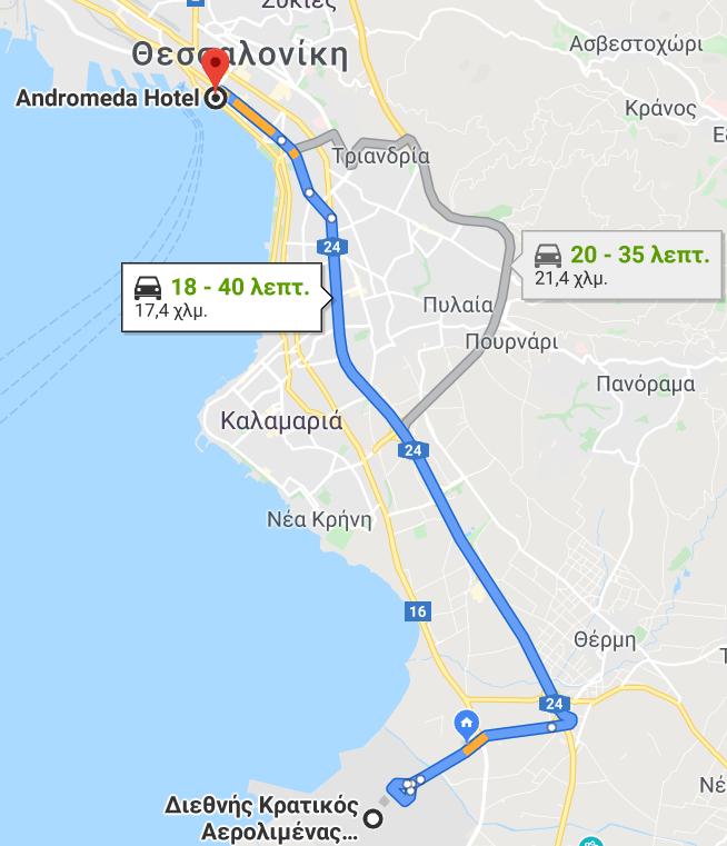 Transfer to Andromeda Hotel
