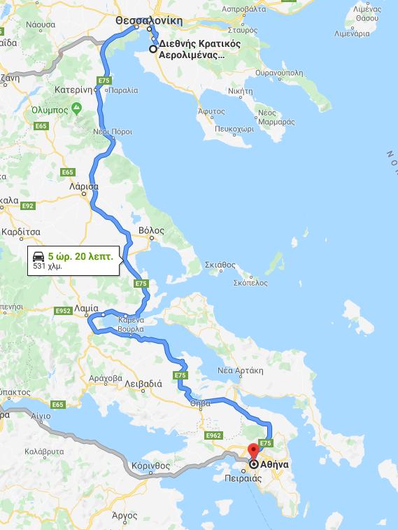 Transfer to Athina