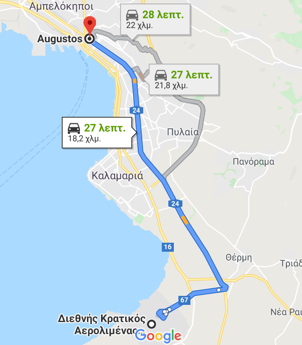Transfer to Augustos Hotel