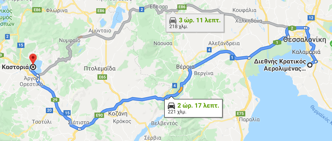 Transfer to Kastoria
