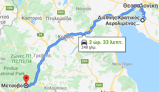 Transfer to Metsovo