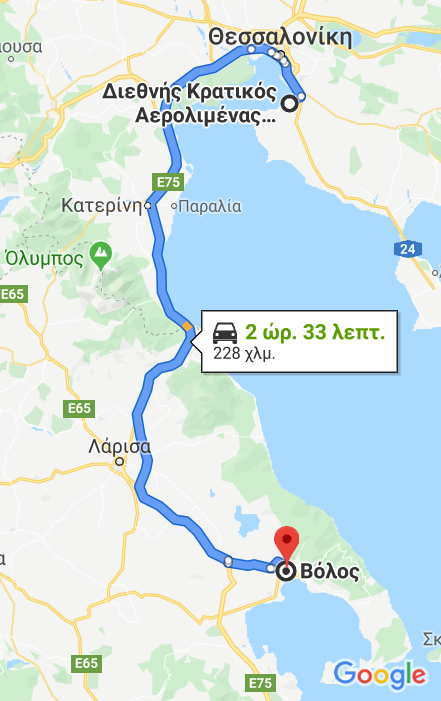 Transfer to Volos