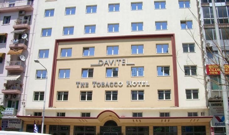 Transfer Davitel Tobacco Hotel