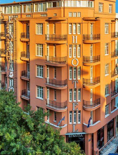 Transfer Egnatia Hotel