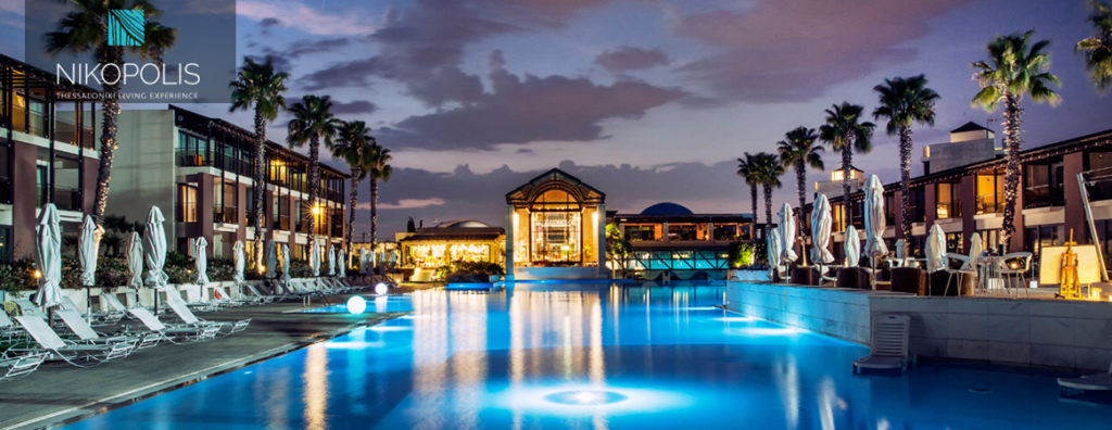 Transfer Nikopolis Hotel