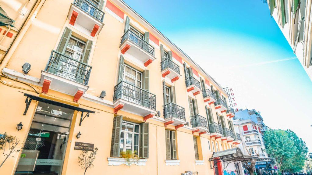 Transfer Orestias Kastorias Hotel