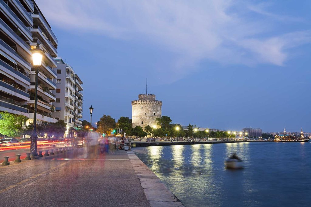 Transfer Thessaloniki