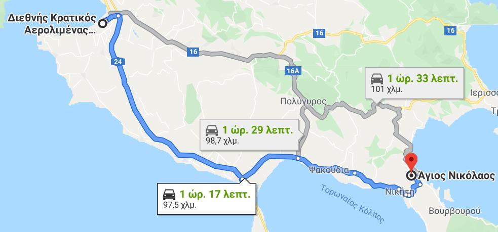 Transfer to Agios Nikolaos