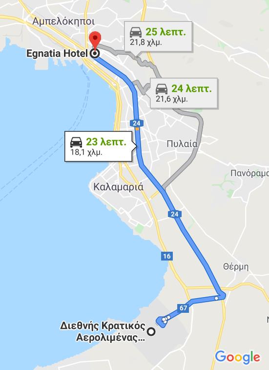 Transfer to Egnatia Hotel