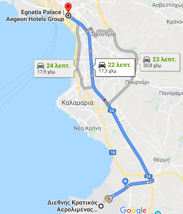 Transfer to Egnatia Palace Hotel