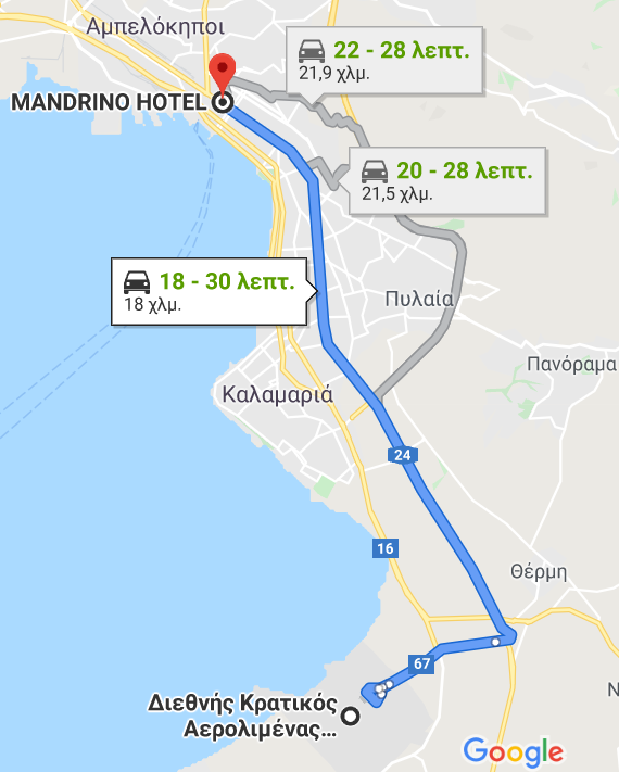 Transfer to Mandrino Hotel