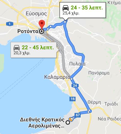 Transfer to Rotonta Hotel
