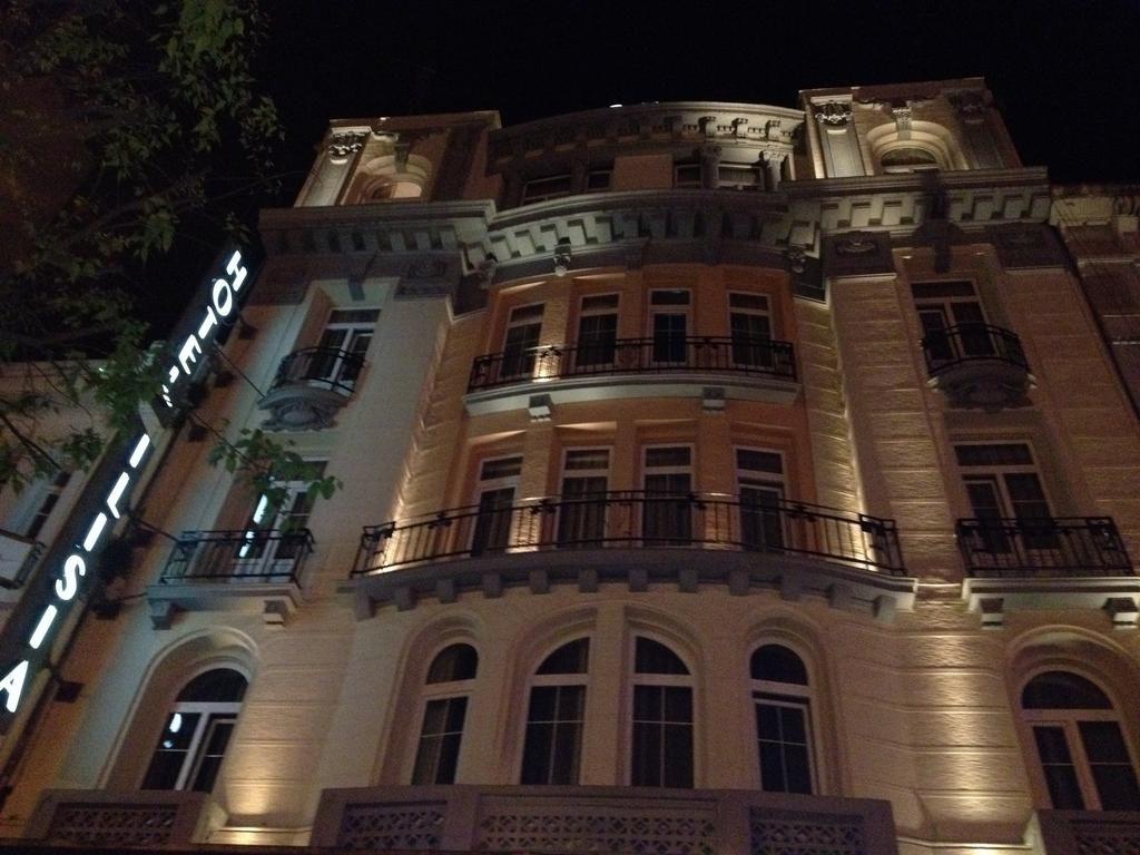 Transfer Ilisia Hotel