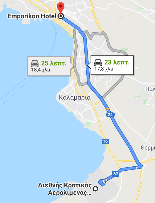 Transfer to Emporikon Hotel