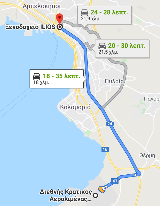 Transfer to Ilios Hotel