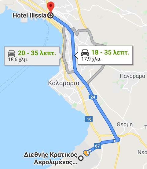 Transfer to Ilisia Hotel