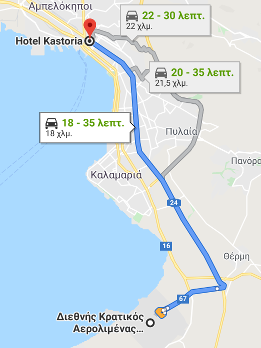 Transfer to Kastoria Hotel
