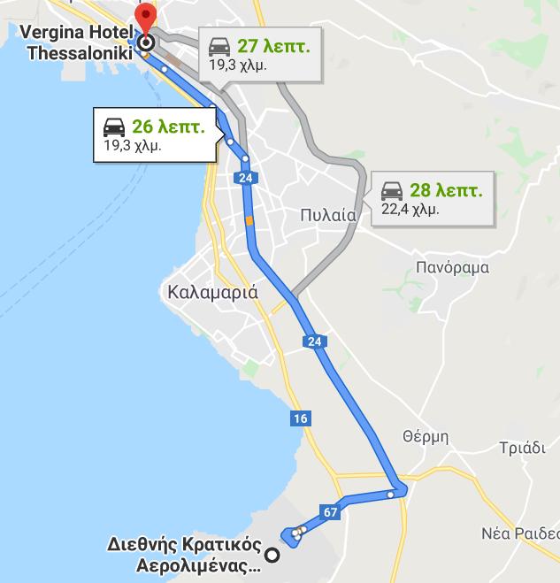 Transfer to Vergina Hotel