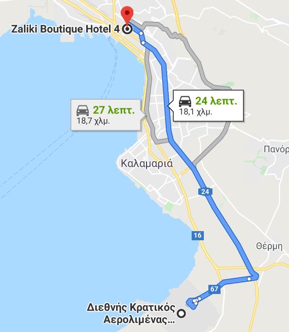 Transfer to Zaliki Boutique Hotel