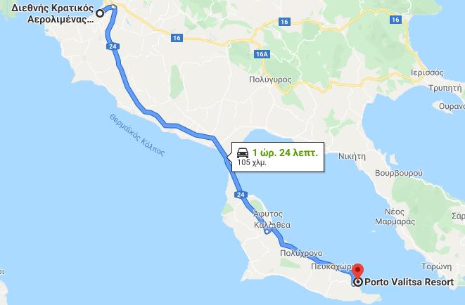 Transfer to Porto Valitsa Resort