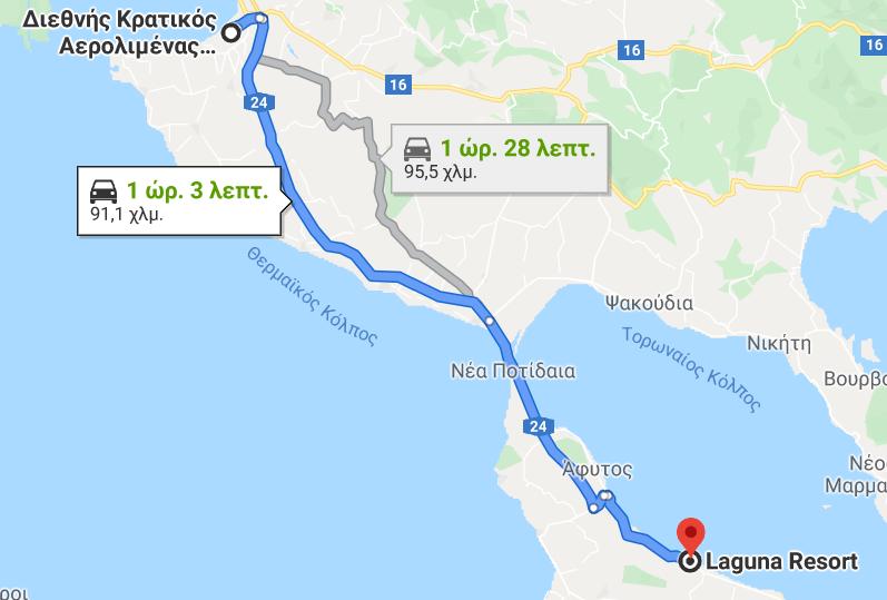 Transfer to Laguna Resort