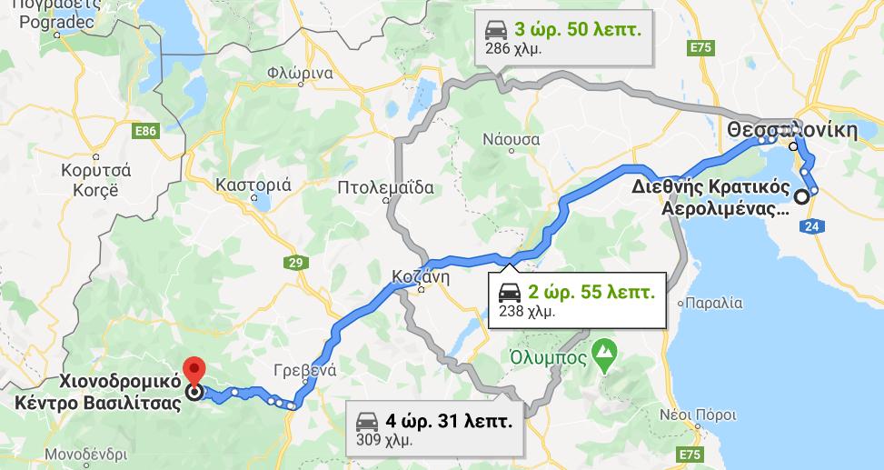 Transfer to Vasilitsa