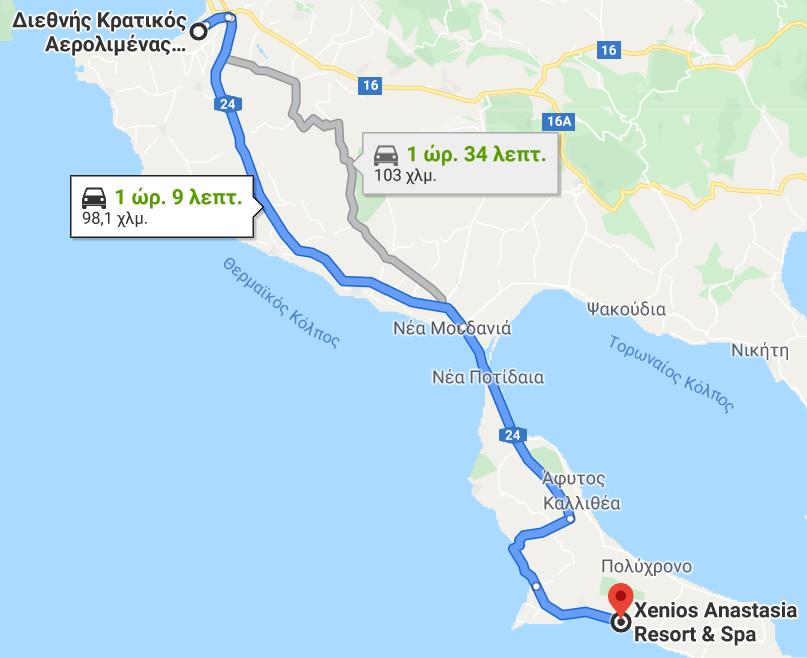 Transfer to Xenios Anastasia Resort & Spa