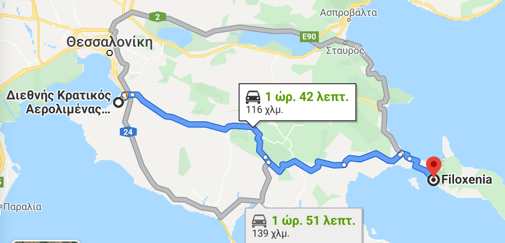 Transfer to Hotel Filoxenia Ouranoupoli