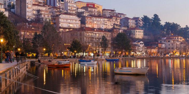 Kastoria Day Tour