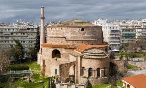 Rotonda Thessaloniki