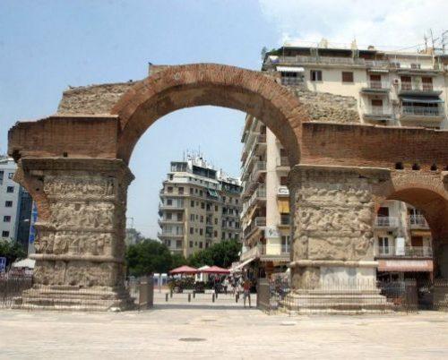 Galerius Ark Thessaloniki