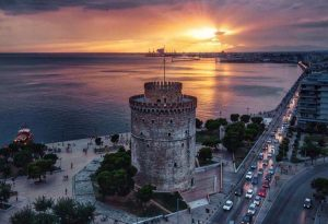Day tour Thessaloniki